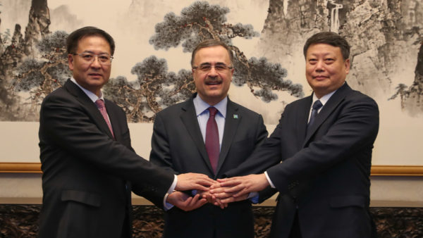 Saudi Aramco petrochemical project in China