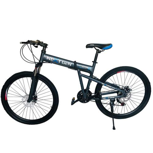 "NextGen 26"" 21 Speed Shimano Foldable Hardtail Downhill Mountain Bike, Gray"