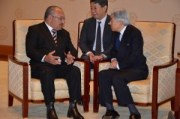 PNG PM Peter O'Neill with Japanese Emperor Akihito