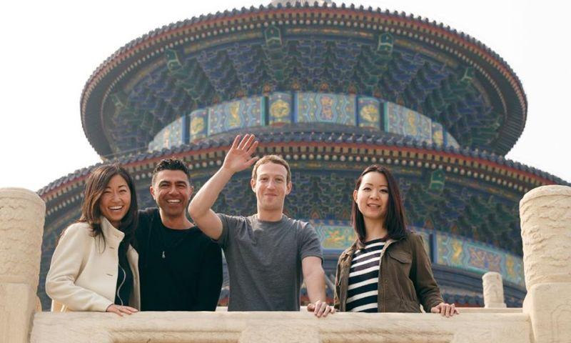 Mark Zuckerberg's Secrets of Success