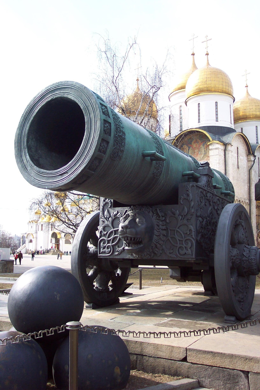Kremlin cannon