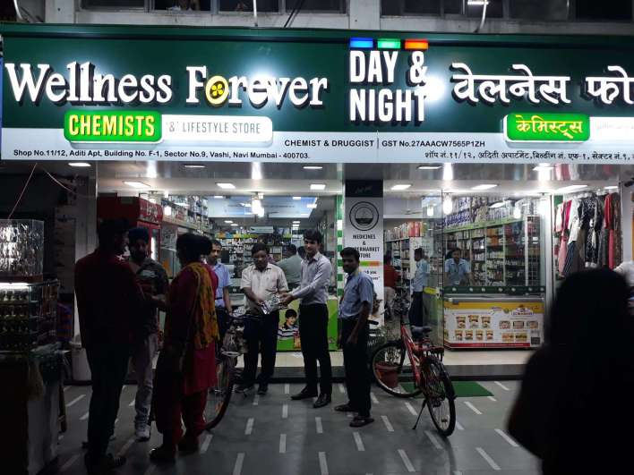 wellness forever retail chain grew from ₹8 crore a year to ₹1000 crore without the msme tag