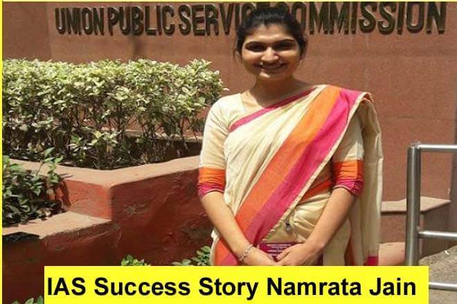 IAS Success Story Of Namrata Jain