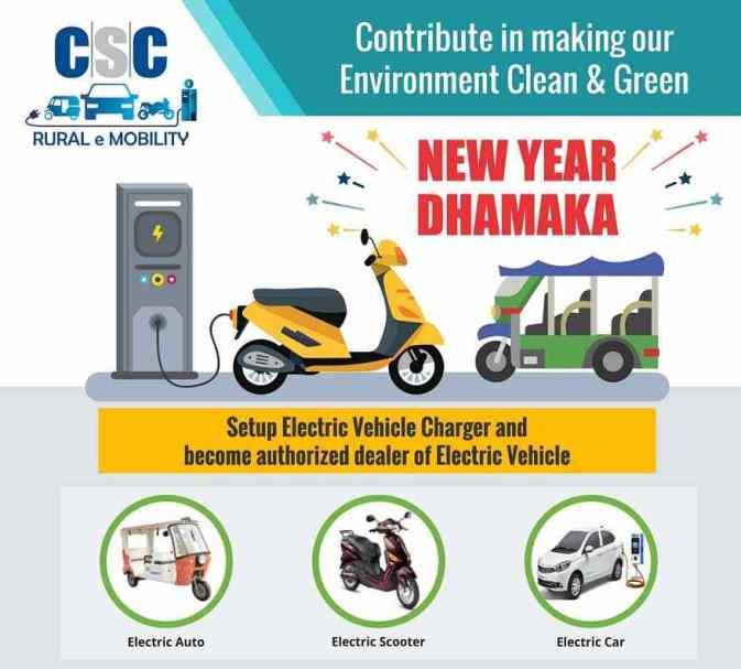 e rickshaw business ideas
