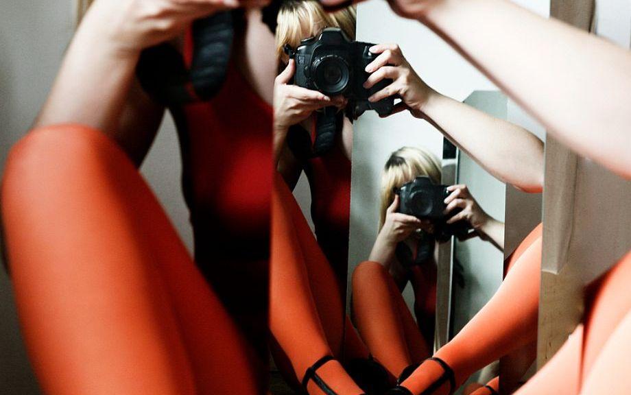 Profilbild. Bild: cydonna/photocase.de