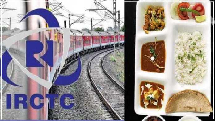 Irctc Food (1)