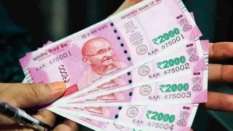 Rupee Image 3