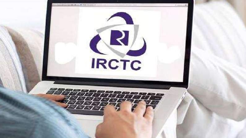 Not only trains from IRCTC… cabs, hotels will be able to book everything, will also get discounts, read full Detail