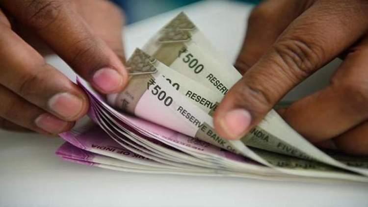 Rupee Image 4