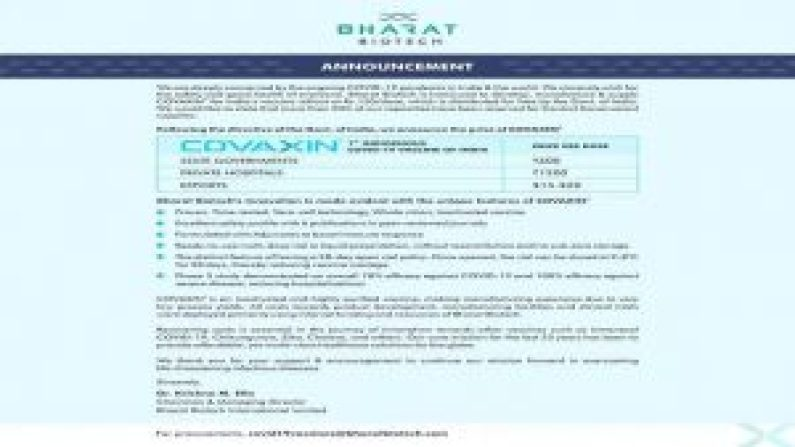 Covaxin Rate