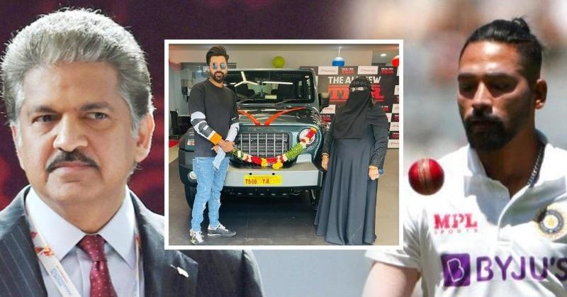 Anand Mahindra is sure of his promise!  Siraj too gets gifted Mahindra Thar after Natarajan