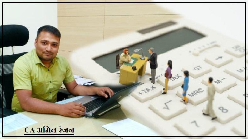 Income Tax (1) (1)