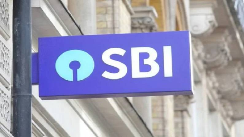 Alert!  SBI customers must do this work by June 30, do money transactions without tension