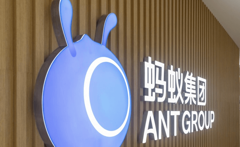 The China Securities Regulatory Commission gave the green light for Ant Groups dual Shanghai and Hong Kong listing to go ahead.