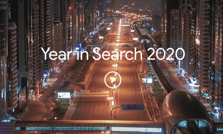 "Google Year Search ""2020"""