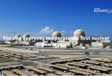 The UAE approves to operate the first nuclear power plant