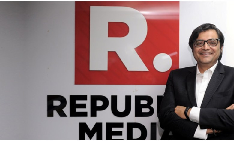 TRP - Television Rating Point Scam Republic Tv