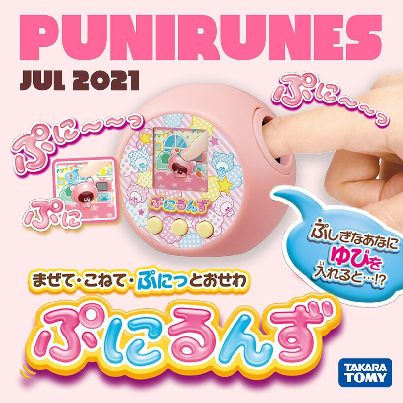 takara tomy punirunes - this virtual pet is like a tamagotchi that you can actually pet
