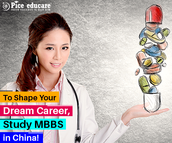 medical education in China