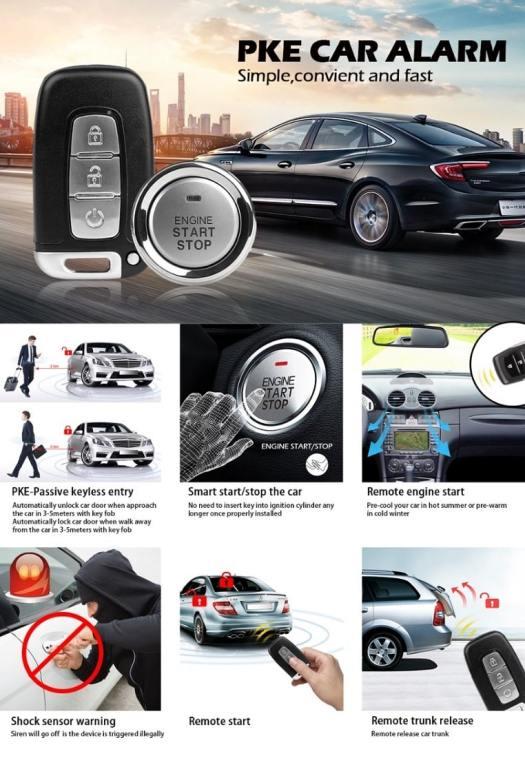PKE car alarm system