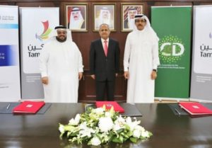 ICD, Tamkeen, Ibdar Launch $100m SME Fund