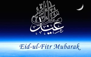 FG Declares Monday, Tuesday Public Holiday for Eid al-Fitr