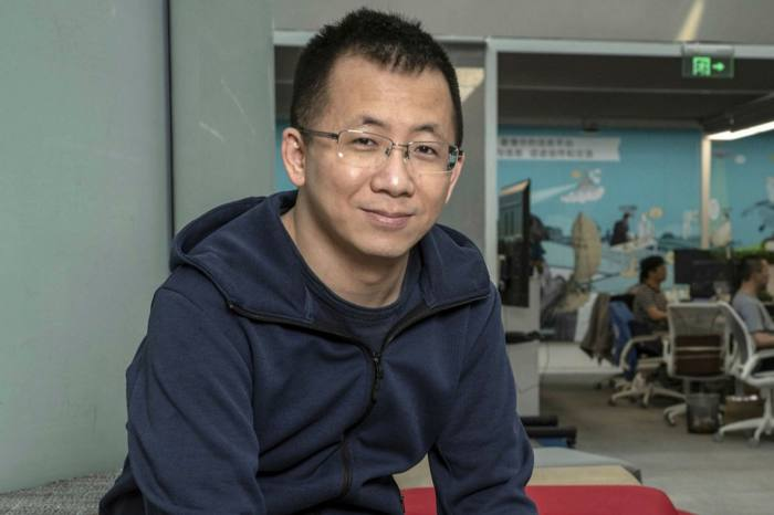 Zhang Yiming, chief executive of TikTok owner ByteDance