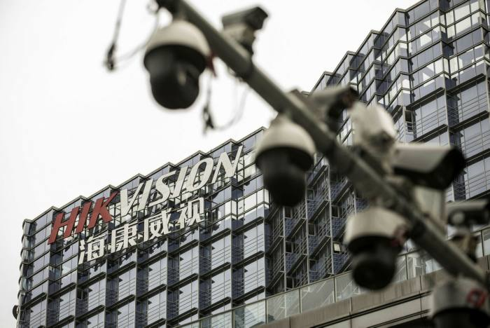 Cameras near the headquarters of Chinese video surveillance firm Hikvision in Hangzhou