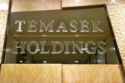 Temasek Holdings featured Image