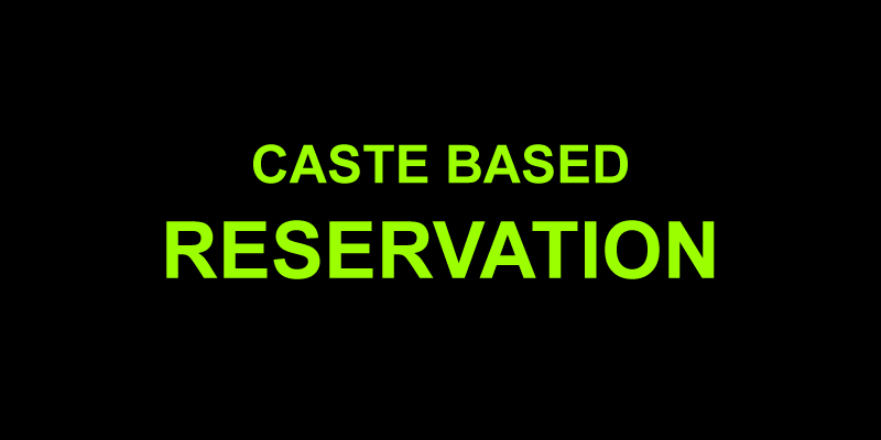 10% Reservation for upper caste can be 2019 elections game changer