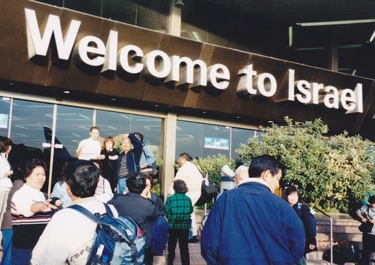 On November 16, Israel broke the all-time 2017 record for incoming tourists by hitting that 3.6 million tourists for the year.