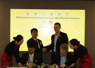 MTN and Huawei Joint Business Innovation MOU Signature Ceremony in Barcelona, Spain