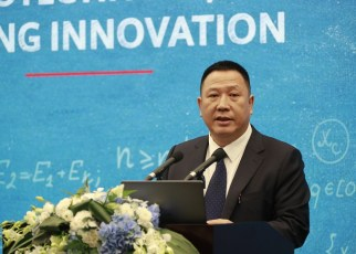 Huawei has released a white paper on innovation and intellectual property (IP) and warned against the issue being politicized.