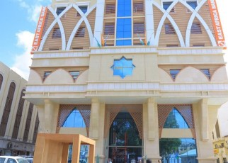 A leading bank in Djibouti has written to the Central Bank of Kenya raising concerns of what it fears to be a scheme to defraud Kenyans using its name and logo.