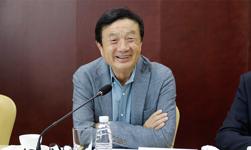 Huawei Shall Not Give Up the Ideal of Globalization-CEO