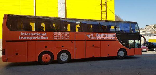 Фото автобуса Донецк - Москва 8 Setra   BusPremium