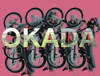 Edoheart & Nick Hook - Okada 8000