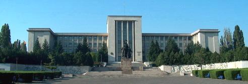"""Image result for Universitatea Națională de Apărare """"Carol I""""photos"""