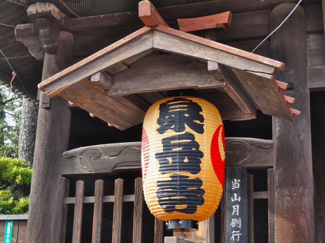 Sengakuji Temple, Tokyo, Japan
