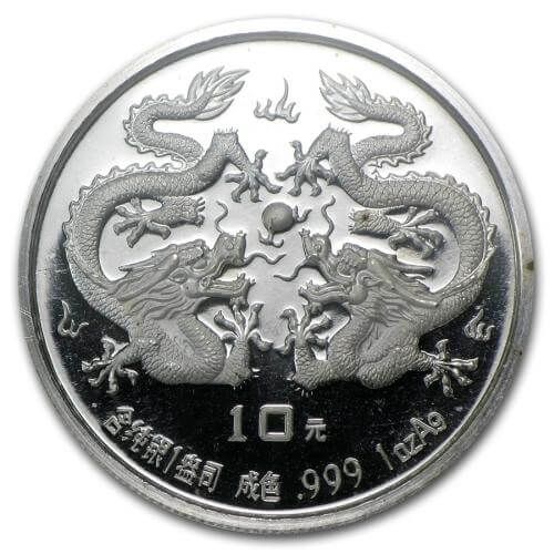 piedfort coins such as this Chinese silver piedfort from 1988 are cherished by collectors