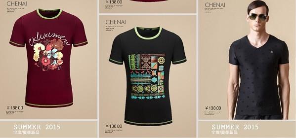Магазин мужской одежды на Taobao