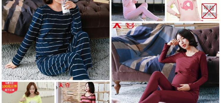 Одежда для беременных Taobao – 19.11