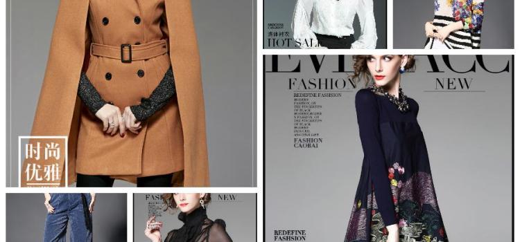 Блузы, платья, накидки Evedacc Taobao – 20.06