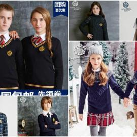 Школьная одежда и форма Taobao – 09.10