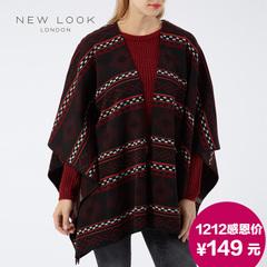 Обзор магазинов Taobao – 12.12.14