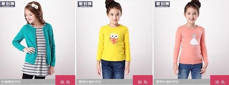 Китайский брэнд: одежда для детей и взрослых — 02.09.15