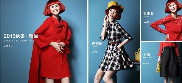 Обзор магазинов Taobao – 15.10.15 – Китайские тао-брэнды