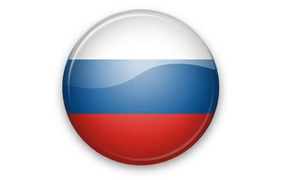 Доставка из Китая - Россия