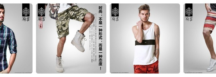 Match – мужская одежда на Tmall – 14.06.16