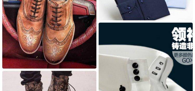 Обзор магазинов мужской обуви и одежды – 18.12